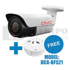 Vanjska kompaktna AHD 2.0 video kamera rezolucije 1080p