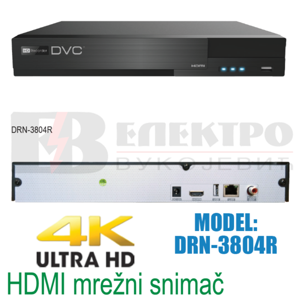 4 kanalni mrežni snimač 4K HDMI 5Mpx