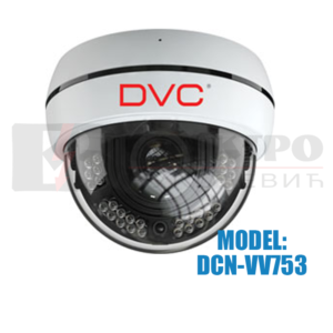Dome IP kamera rezolucije 5Mpx