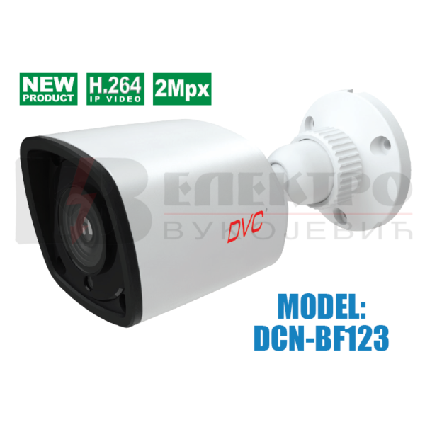 Vanjska IP video kamera rezolucije 2Mpx