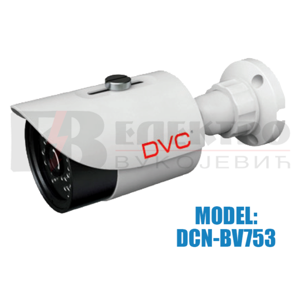 IP video kamera rezolucije 5Mpx