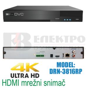 Snimač mrežni 16 kanalni 4K HDMI 8Mpx