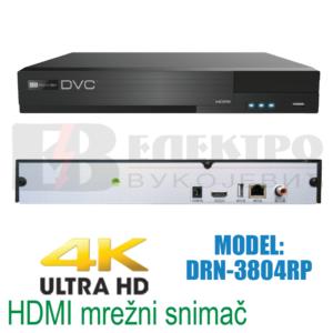 Snimač mrežni 4 kanalni 4K HDMI 5Mpx