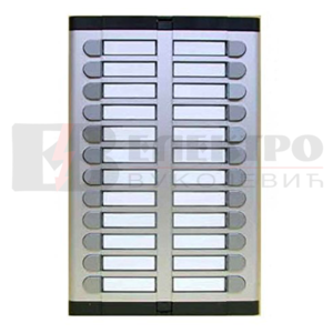 Urmet interfonska tastatura 925/024