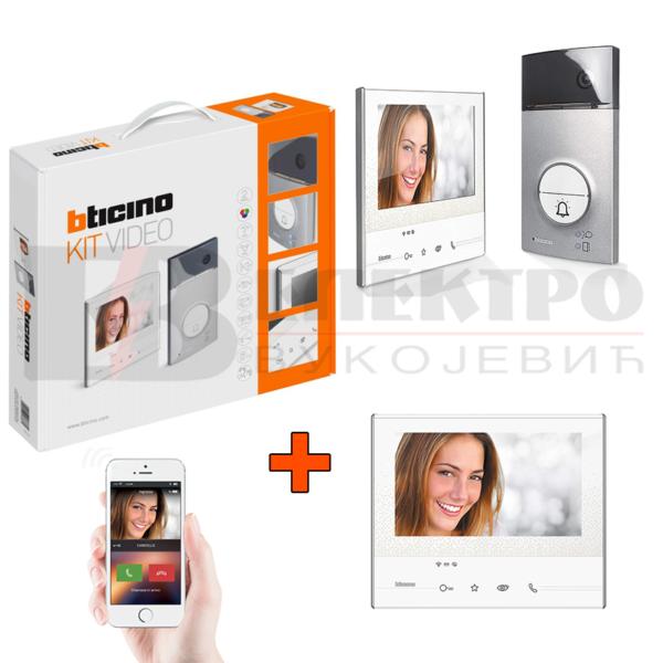 Interfonski set za dva korisnika BTICINO 363511
